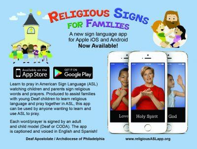 ASL_app_postcard_EN_avail11.10.17
